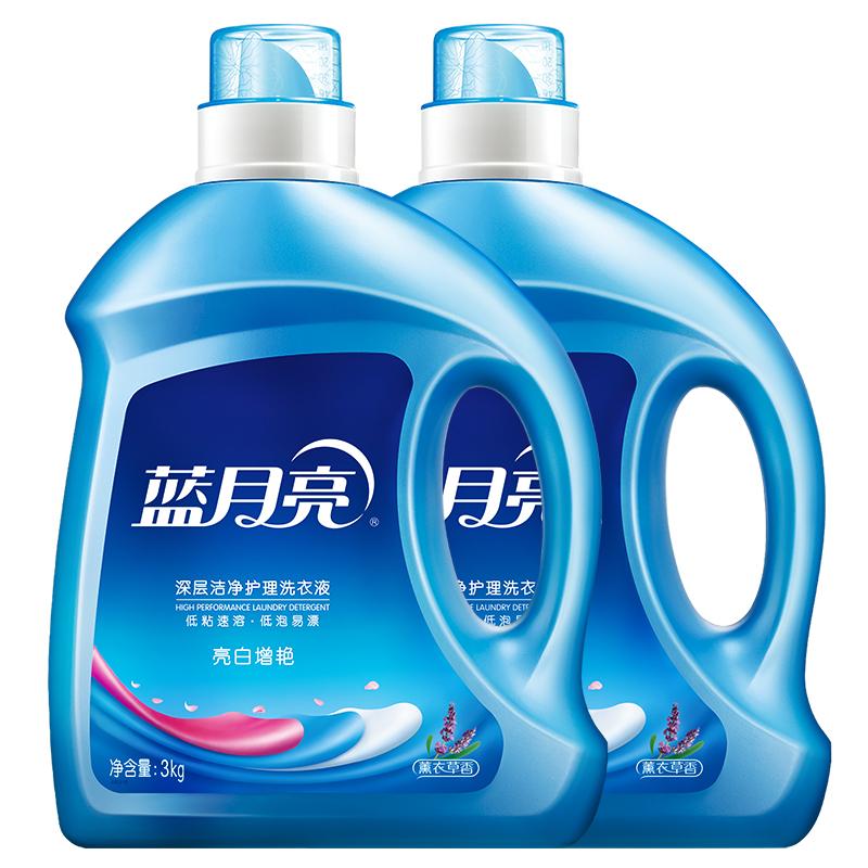蓝月亮洗衣液亮白增艳3kg洁净薰衣草香2瓶大包装