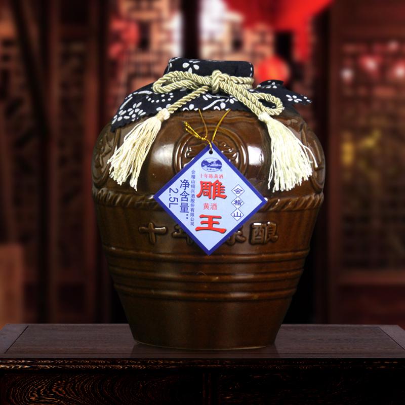 1 会稽山绍兴黄酒雕王十年 2500ml 坛礼盒装善酿酒