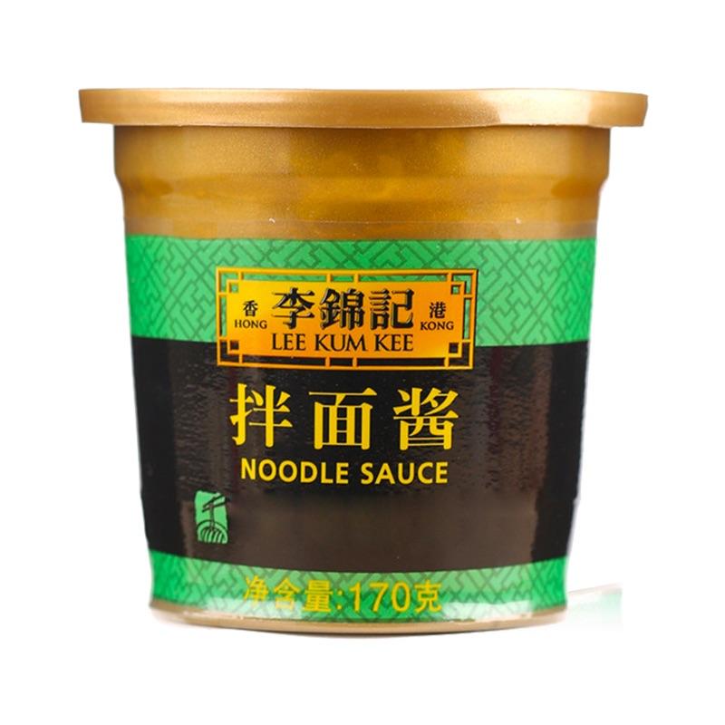 李锦记拌面酱170克 调料方便美味蘸点小炒拌面绝佳