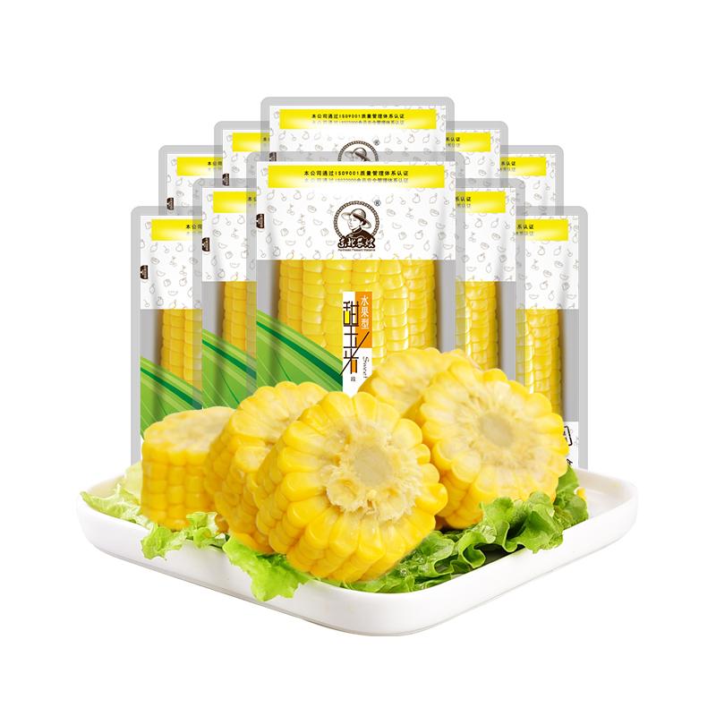 东北农嫂水果甜玉米即食甜嫩玉米段100g*20袋早餐下午茶