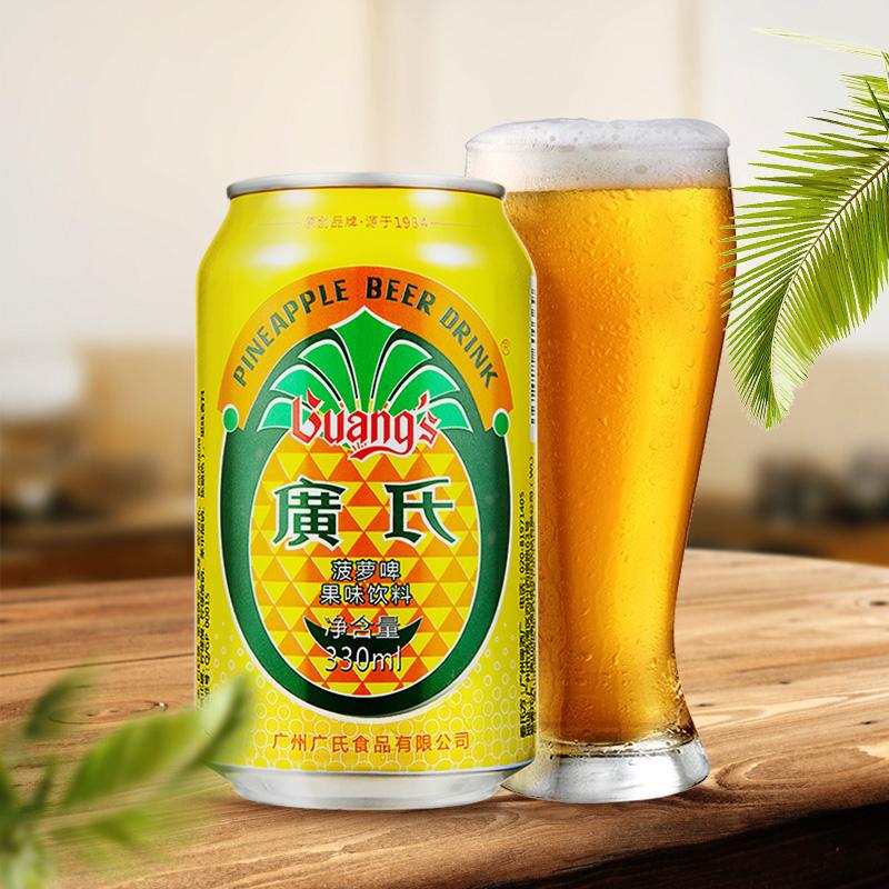 听装果味啤酒 6 六连包 罐 6 330ml 广氏菠萝啤果味饮料