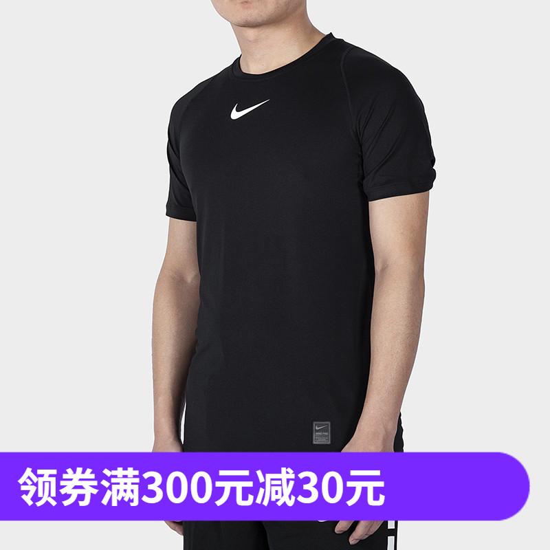 NIKE PRO COOL 男子籃球跑步健身運動緊身衣短袖T恤 838094-010