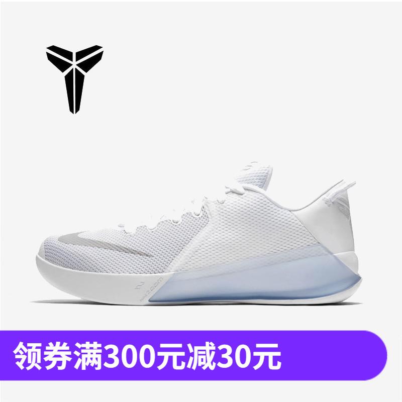 NIKE ZOOM KOBE VENOMENON 男子科比毒液5 6籃球鞋 897657-500