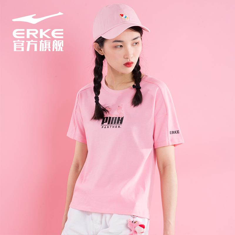 鸿星尔克女短袖 2020夏季粉红豹联名休闲t恤百搭轻薄透气上衣女装