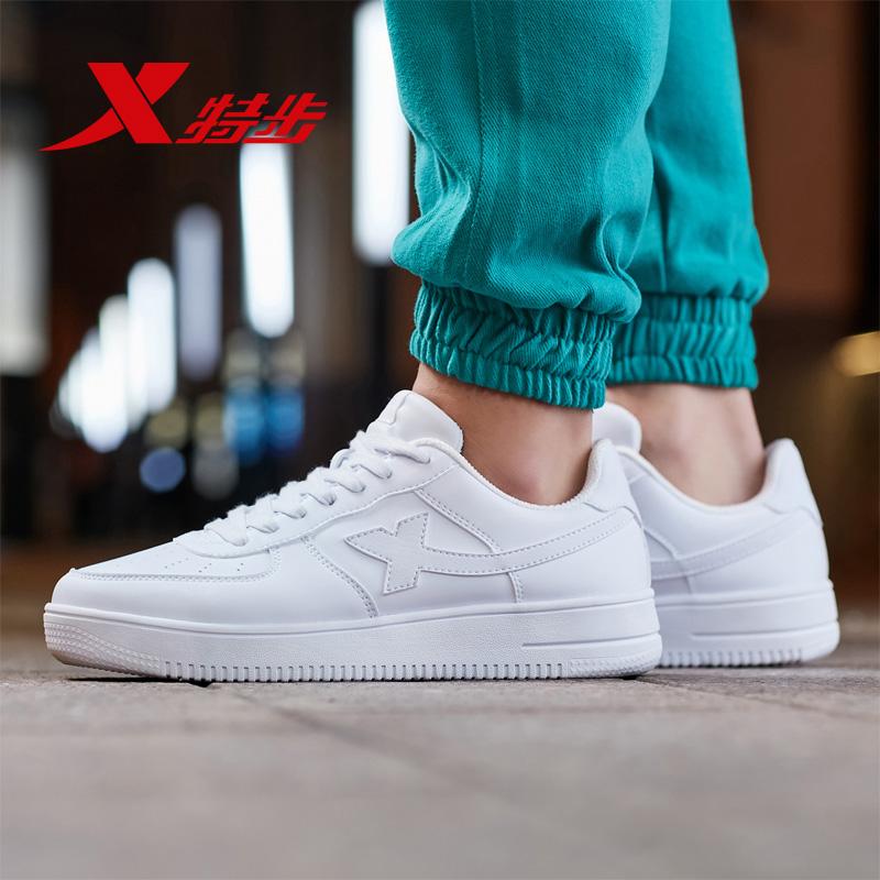 特步男鞋白色板鞋男春季时尚黑色休闲鞋子运动鞋潮流滑板鞋小白鞋【图2】