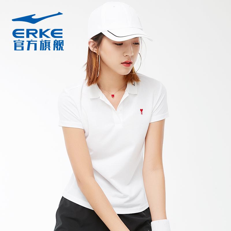 鸿星尔克女子运动服 2020年夏季新款女子微领短袖T恤宽松舒适短袖
