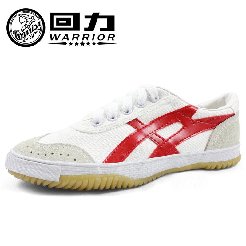 回力男鞋帆布鞋低帮网球田径运动跑步鞋锻炼鞋女鞋大码鞋WL-27A