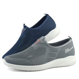 回力男士网鞋镂空一脚蹬休闲鞋