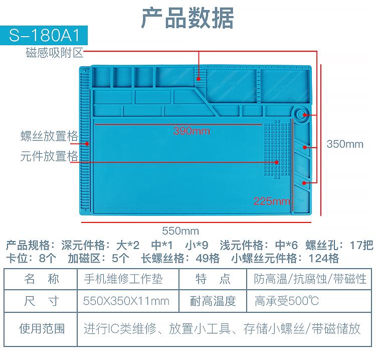 新款手机电脑维修工作台隔热垫防静电台垫耐高温防烫带磁性螺丝位