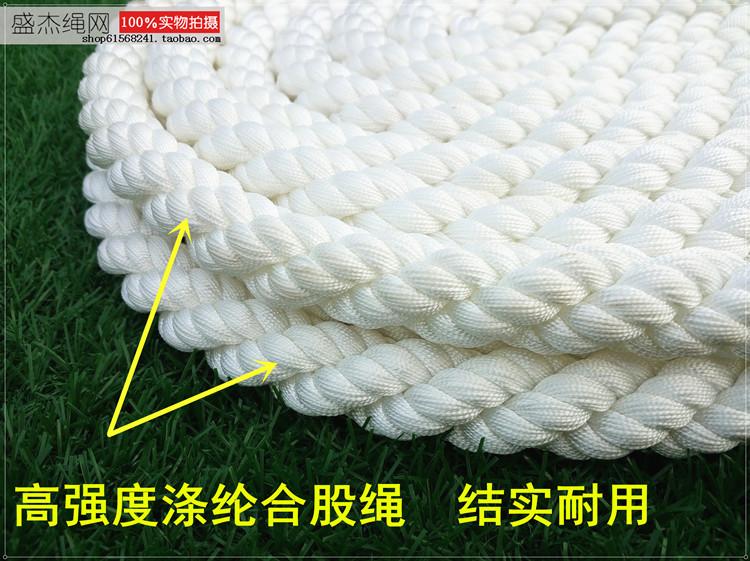 越野车 suv 吨小车拉车绳带托车强力牵引绳 10 吨 5 米 5 汽车拖车绳加厚