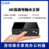 Ying Chi mini computer small host dual network ports core tenth generation i3 i5 i7 eighth generation quad-core micro host office home games 4k high-definition video with DP port small computer industrial computer