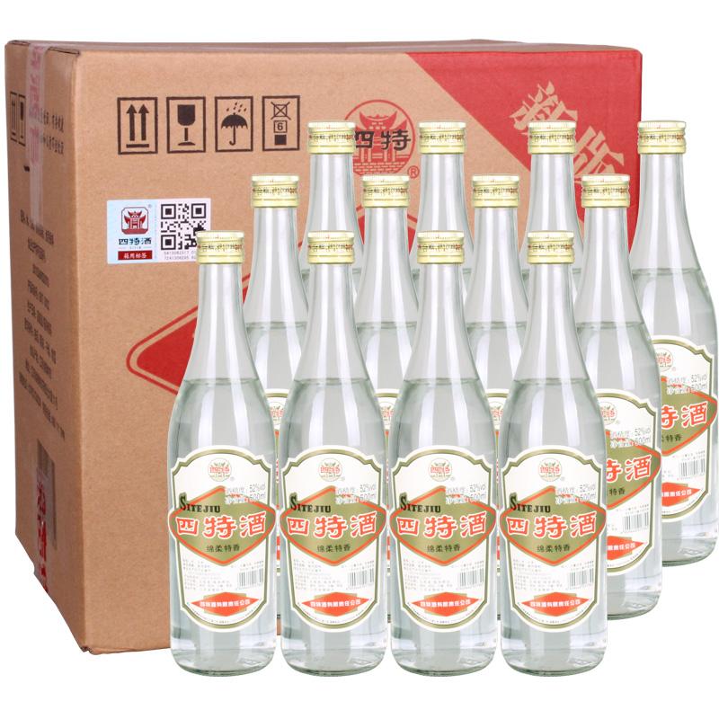 瓶特香型白酒 12 500ml 度莲四老四特简装光瓶 52 四特酒 四特酒