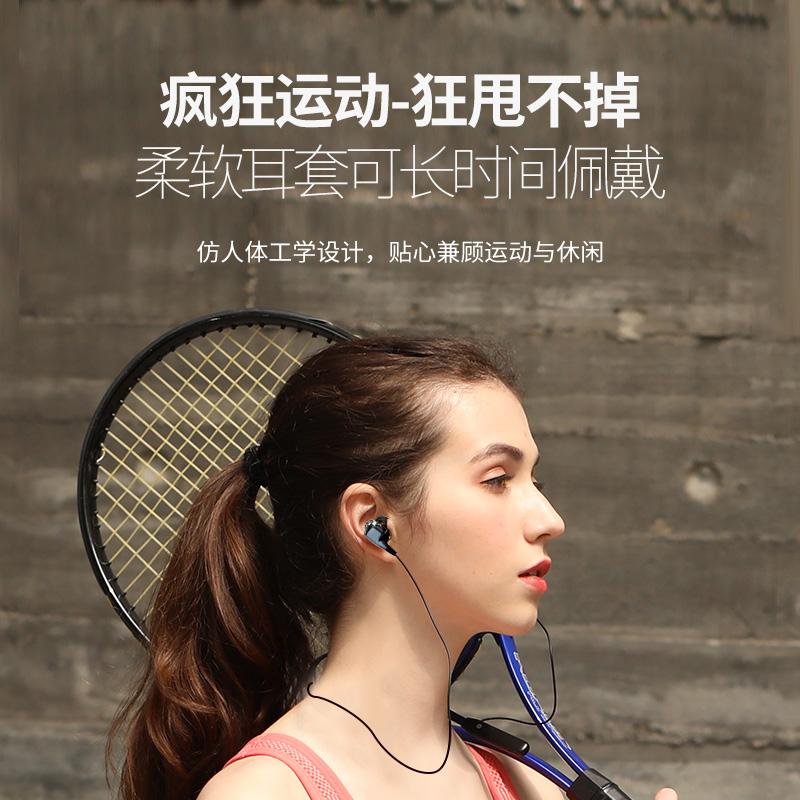 爱浪A39 无线蓝牙耳机挂脖入双耳跑步运动头戴式苹果华为小米手机