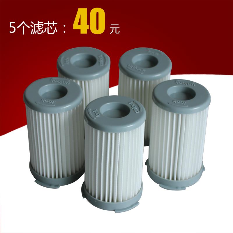 5個 適配伊萊克斯吸塵器配件過濾芯濾網ZTI7635 ZS203 ZW1300-213