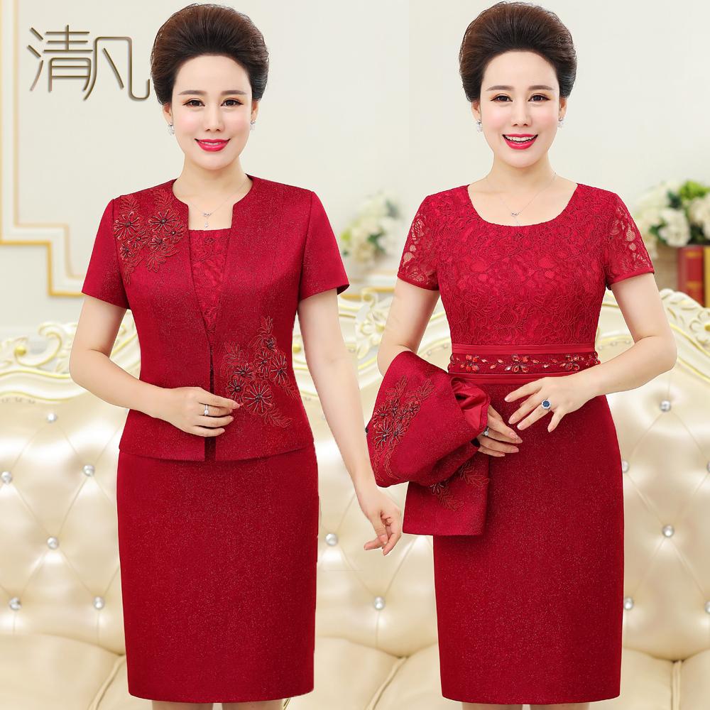 清凡高端婚礼妈妈装连衣裙套装七分袖两件套喜庆酒红蕾丝婆婆礼服