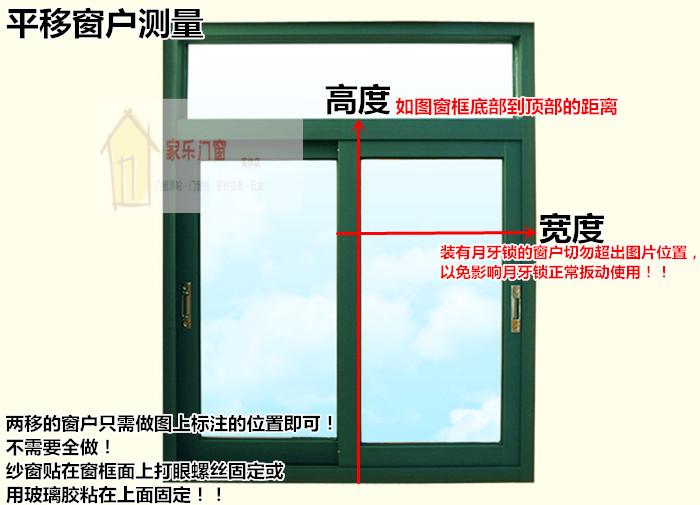 卷筒式隐形纱窗卷帘纱窗铝合金塑钢推拉纱窗磁性隐形纱窗门定做