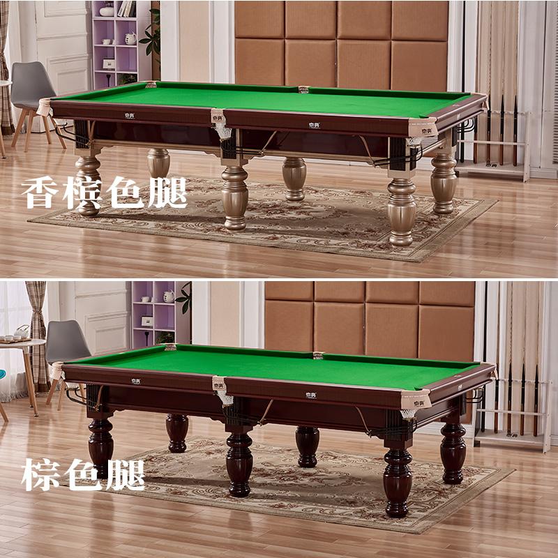 京典台球桌乒乓球台二合一标准成人室内台球桌家用中式黑八桌球台