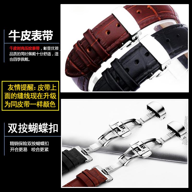 男机械表男士全自动机械表牛皮带潮男账动手表 镂空男表夜光手表