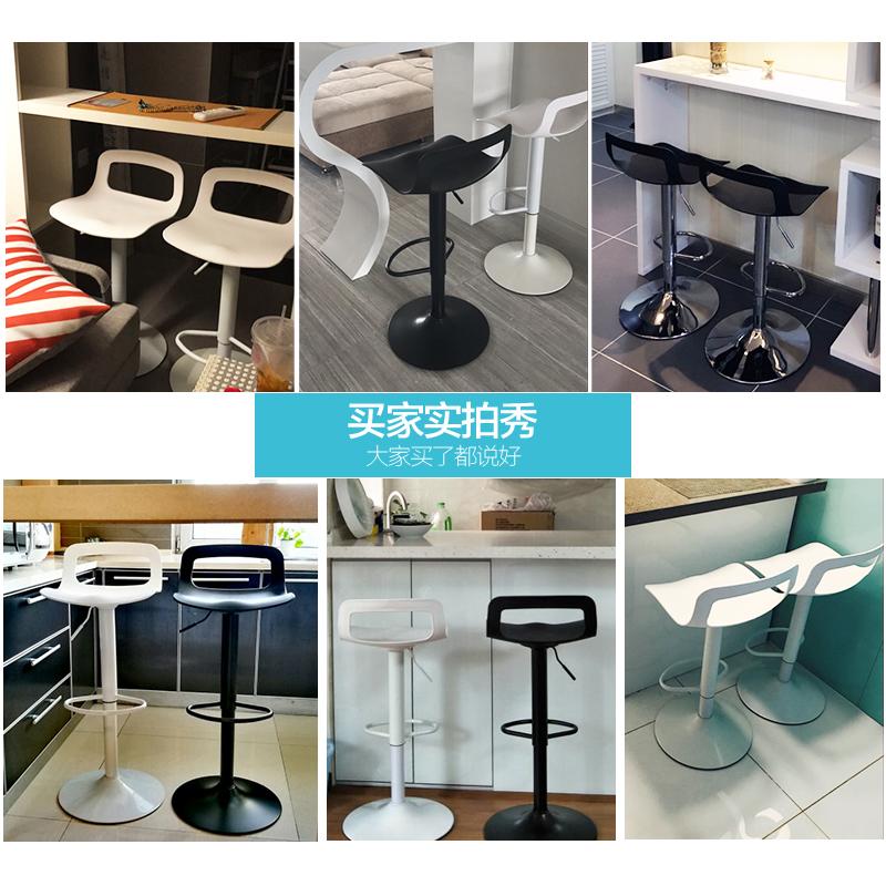 吧台椅 现代简约高脚凳酒吧椅子 靠背吧凳旋转升降高凳子家用吧椅