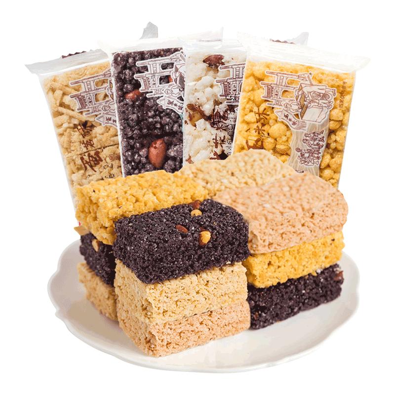 蒲议【散装酥】黑米酥蛋苕酥玉米酥米花糖酥脆传统糕点混装1斤