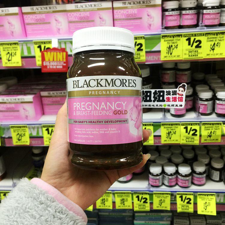 澳洲Blackmores孕妇黄金素维生素营养素180粒含叶酸DHA孕期哺乳期