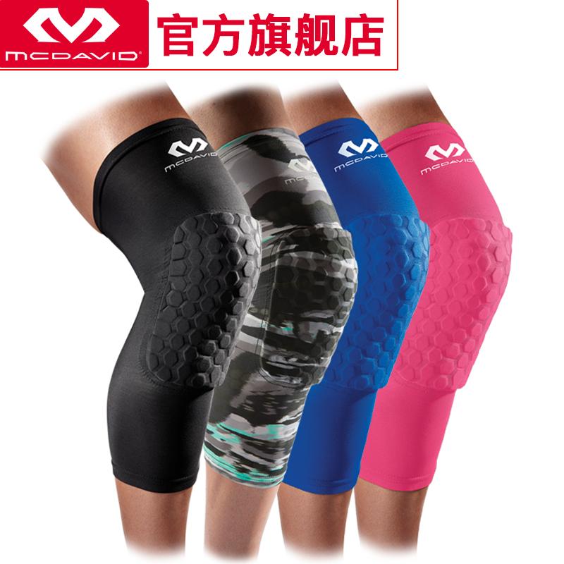 McDavid迈克达威护膝篮球装备长款专业运动跑步男女护腿膝盖6446