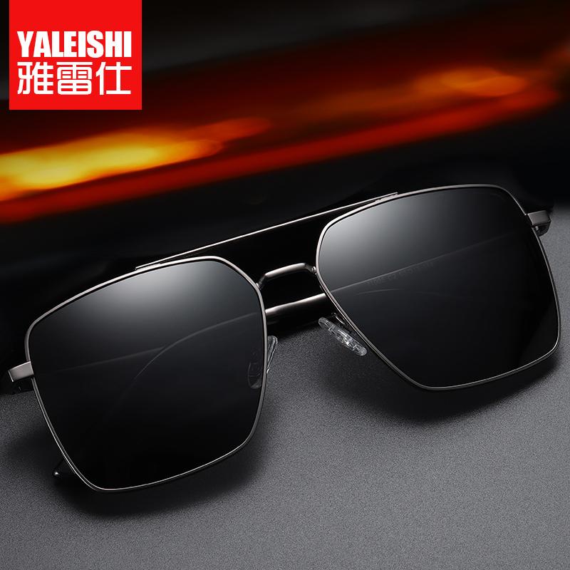 2020新款偏光太阳镜男开车钓鱼专用眼镜防紫外线潮流个性