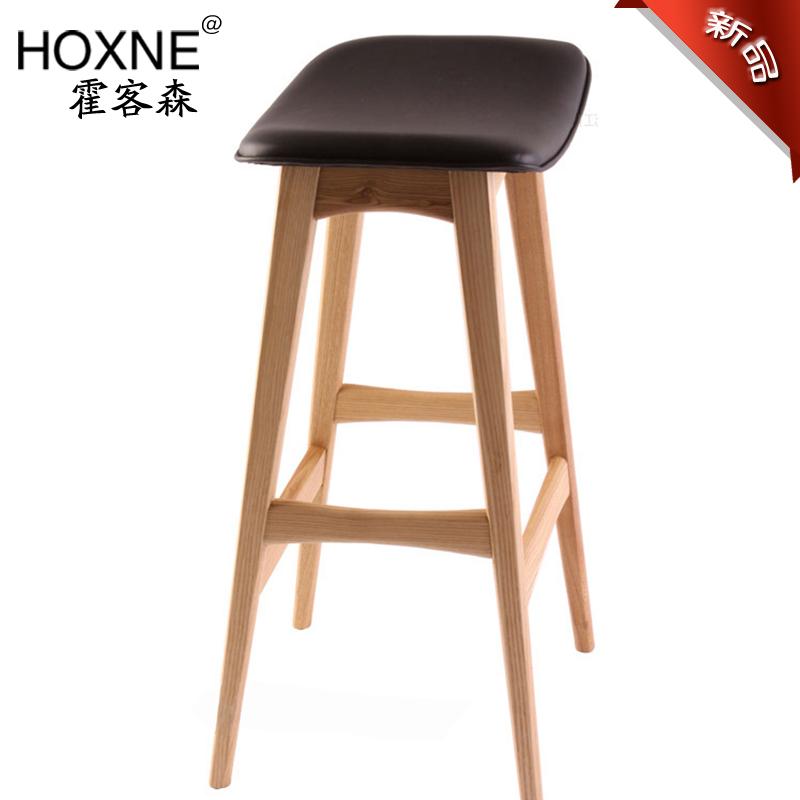 霍客森休闲吧椅实木时尚简约现代软包高脚吧凳酒吧KTV吧台木凳子