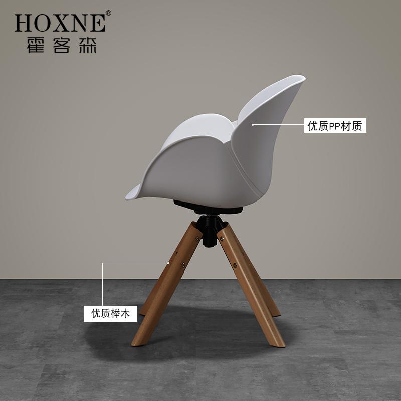 霍客森个性创意餐椅北欧新中式餐椅欧式休闲椅现代简约花瓣扶手椅