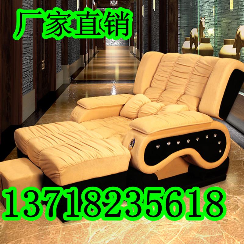 现货厂家直销足疗沙发电动足浴桑拿洗脚按摩沙发躺椅美甲沙发