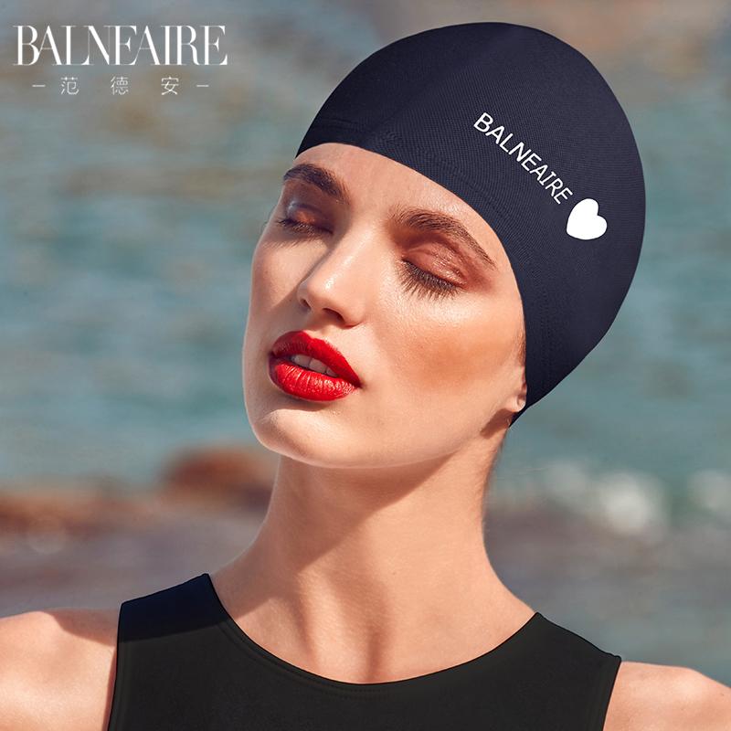 范德安小红心系列泳帽女 ins心型印花男女通用长发大号沙滩布泳帽