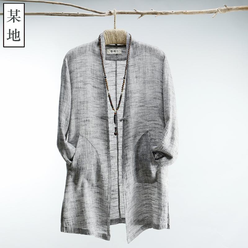某地轻薄亚麻防晒衫男汉服中国风夏季麻料中长款风衣文艺复古外套