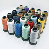 Leather nylon line sewing machine line 250D3 strands of thin wire securely continuously smooth sewing thread color