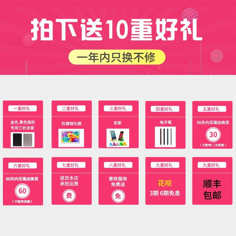 全網通通話平板二合一吃雞游戲官方授權正品 T385C 智能平板電腦安卓 A Tab Galaxy T380C SM 三星 Samsung