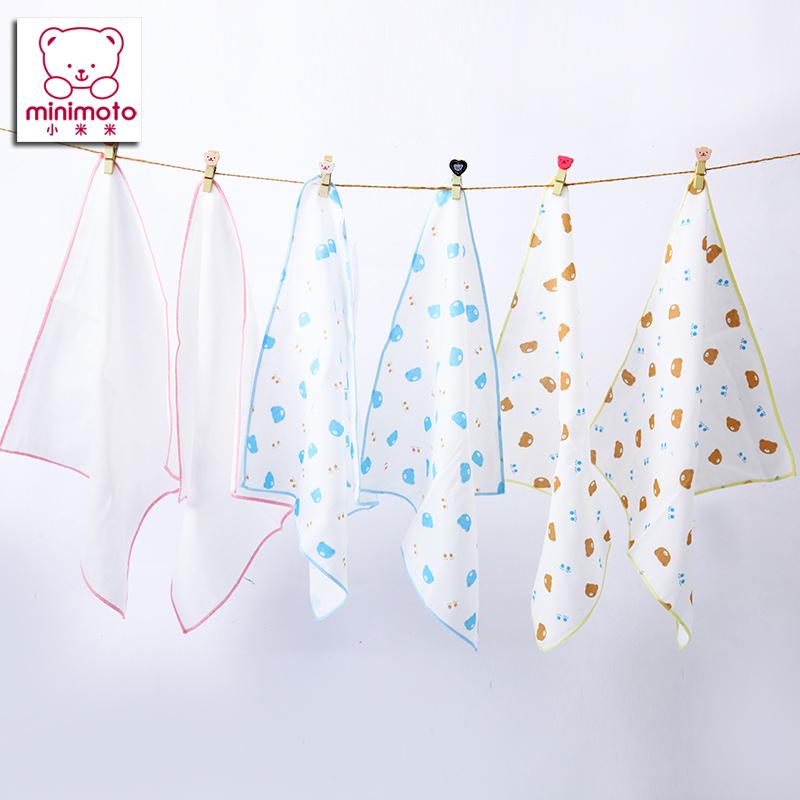 小米米新生婴儿全棉纱布方巾口水巾宝宝喂奶巾全棉手帕