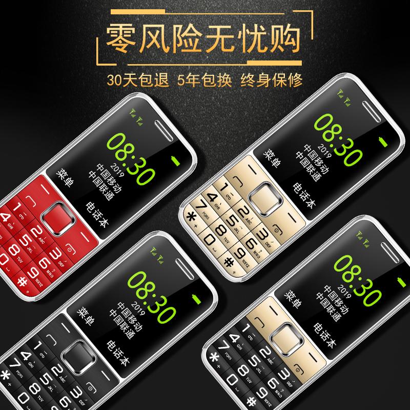老人手机超长待机直板按键中老年机功能手机大屏大字大声女款学生移动天翼电信非智能备用小手机正品 S5 索品