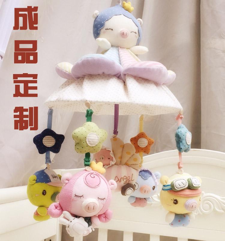 天使手工新生婴儿宝宝diy床铃音乐旋转床头铃布艺玩偶玩具成品
