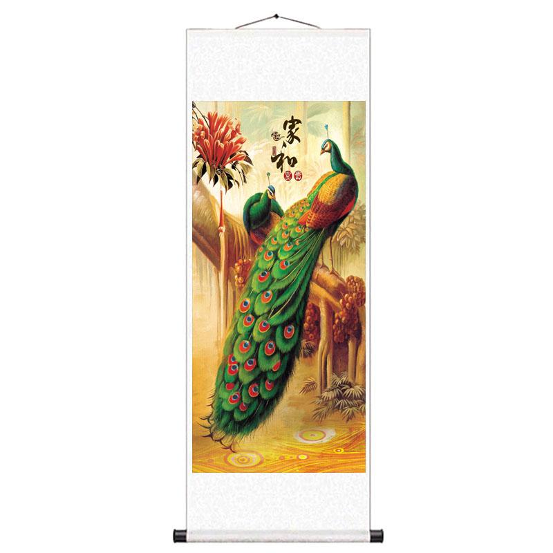 富贵吉祥满天下 富贵孔雀图国画花鸟画客厅装饰画挂画丝绸画卷轴