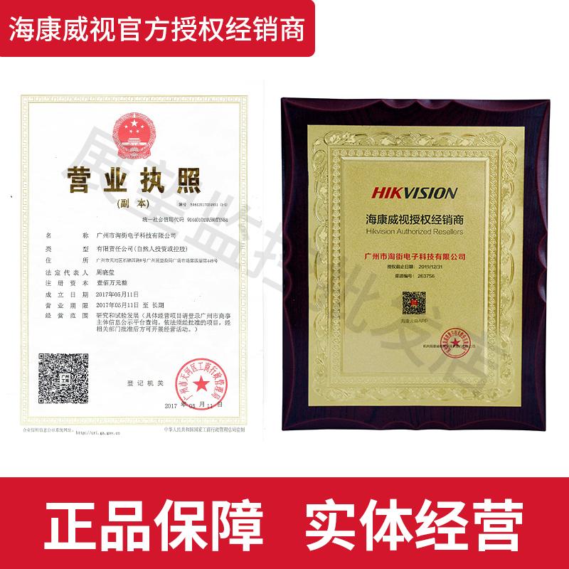海康威视 DS-7816NB-K1/C 16路H.265高清网络硬盘录像机 厂家直销
