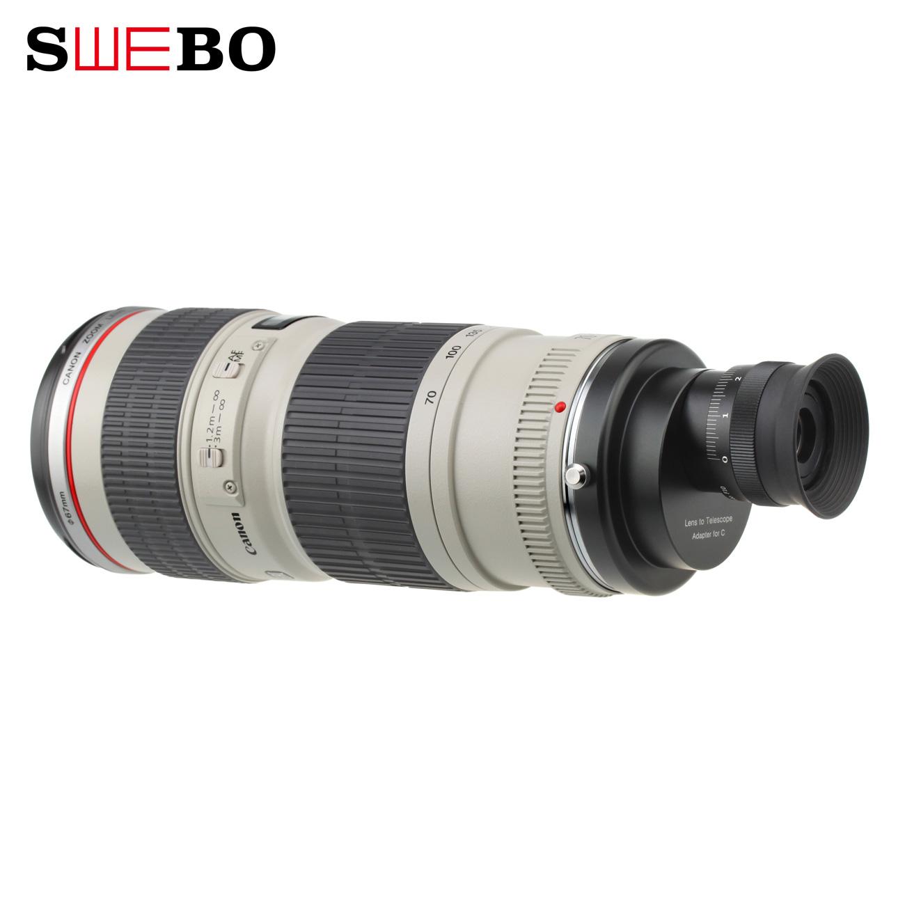 SWEBO 摄望宝四代 与镜头组成高清望远镜 默认佳能口 其他口注明