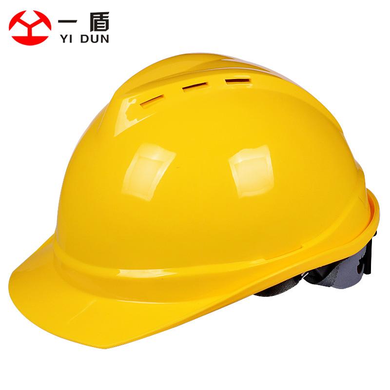 一盾  黄色∨型 安全帽    2.8元包邮(需用券)
