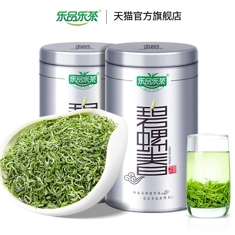 乐品乐茶碧螺春绿茶2020新茶特级茶叶散装明前苏州特产春茶125g*2主图