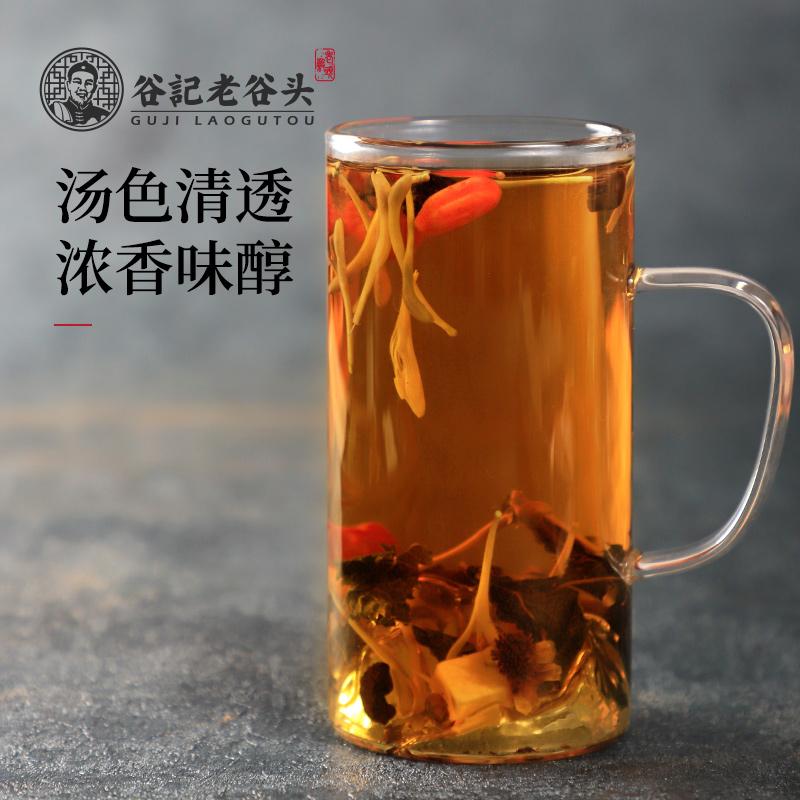 菊花枸杞决明子茶金银花牛蒡根养生茶肝茶去肝清火旺盛蒲公英