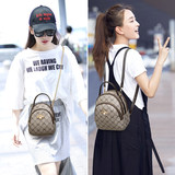Net Red small bag woman 2020 new handbags Korean wild bees texture mini shoulder messenger bag phone package