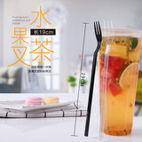 Long-time fork fruit fork fruit tea tea shop small long-handled fork inserted individually wrapped plastic forks takeaway