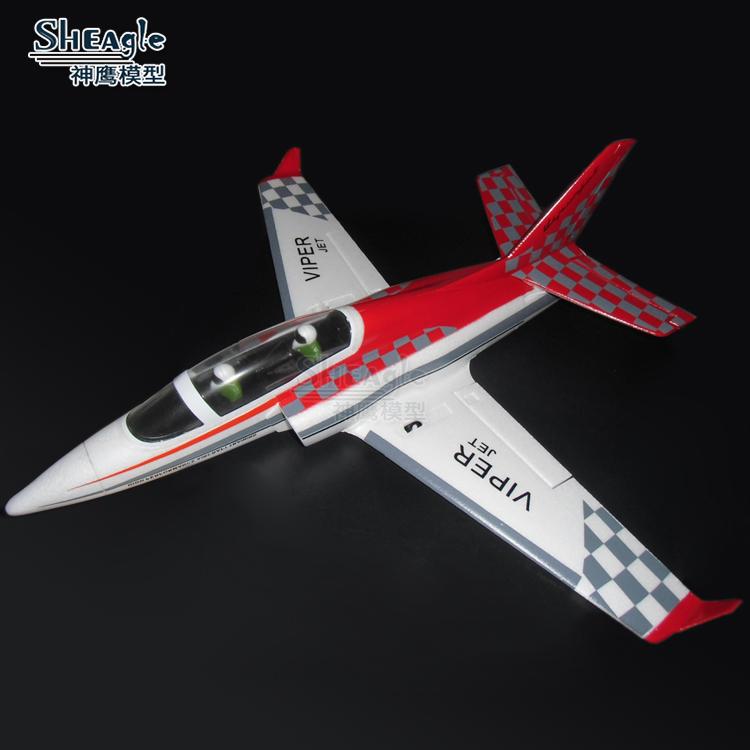 毒蛇VIPER升級版 50MMEPO高速涵道機 電動遙控航模飛機 11葉涵道