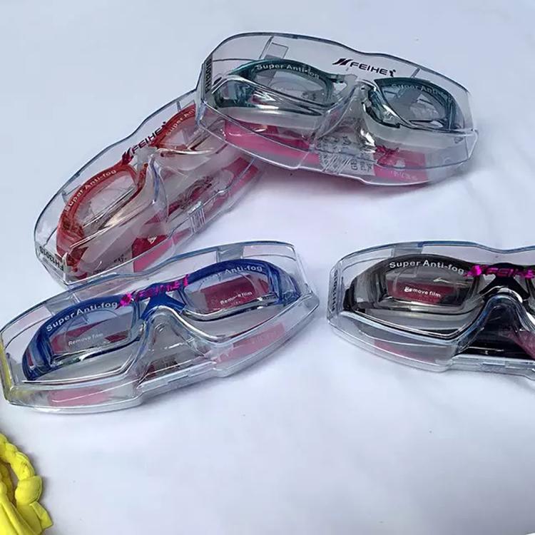 菲禾高清平光泳鏡漸變時尚大框防水防霧競技休閒男女成人兒童通用