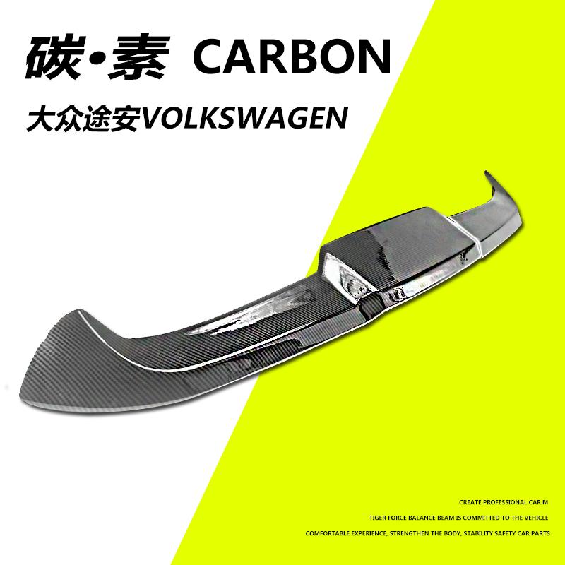适用途安尾翼04-18款新款卧式定风预留刹车免打孔改装 碳纤纹