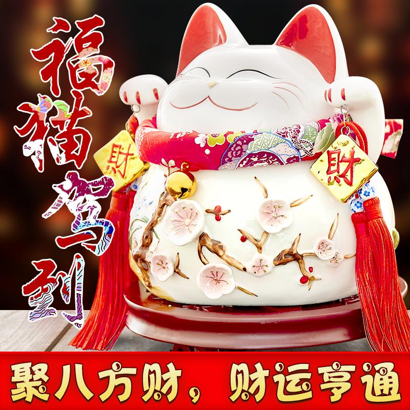 金色招财猫摆件开业存钱罐店铺家居客厅大号日本可爱发财猫储蓄罐
