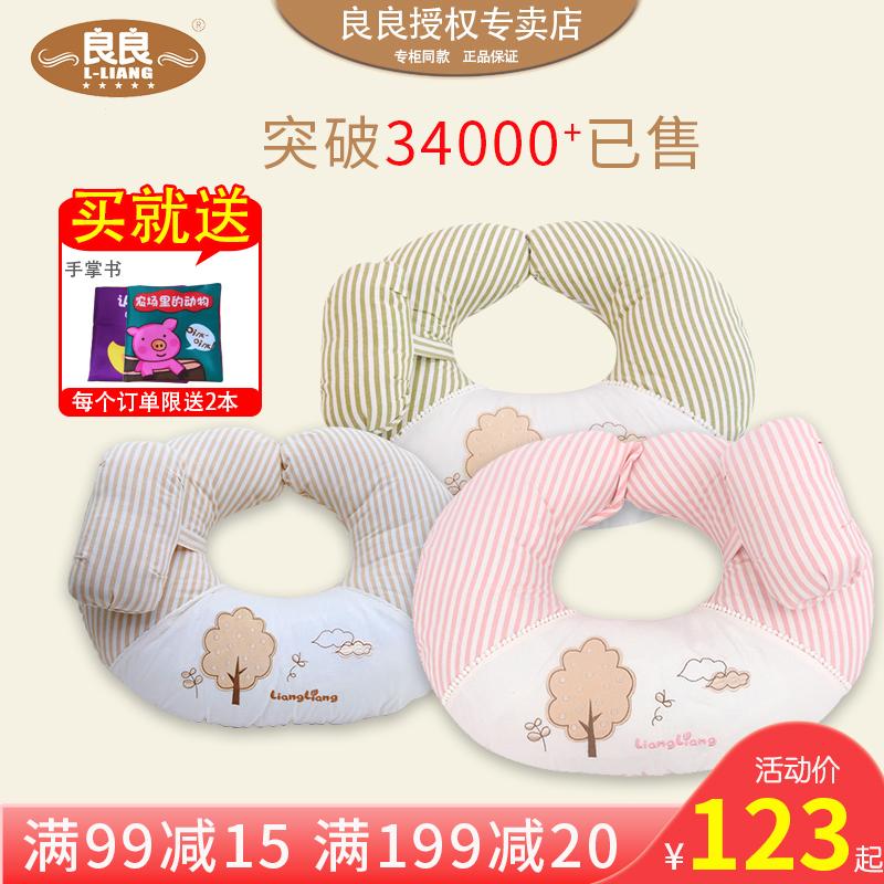 良良哺乳枕新生兒哺乳枕頭餵奶枕多功能嬰兒抱枕孕婦護腰枕哺乳墊